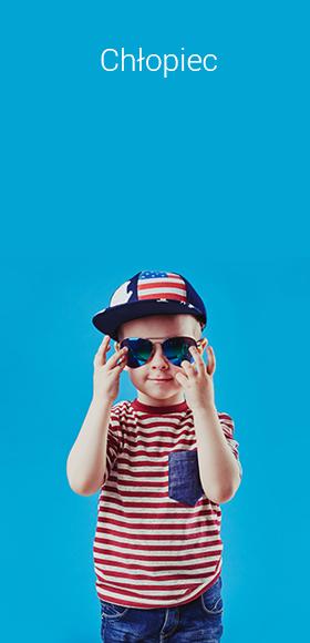 94b562cfd3a8f7 Ekstrakoszyk sklep internetowy odzież dziecięca i młodzieżowa ubrania dla  chłopca i dziewczynki